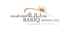 Logo for Bariq Mining, Saudi Arabia
